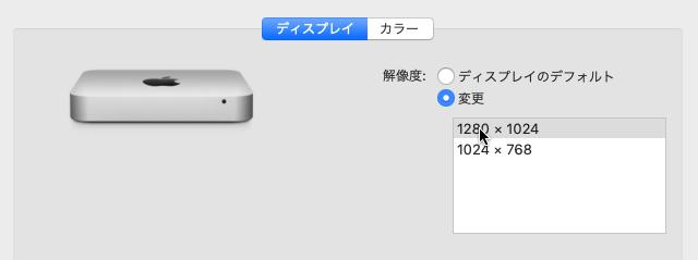 Screenshot 2020 03 17 at 12.14.03 - ChromebookでVNC?Mac miniをChromeアプリからリモート操作するには?!