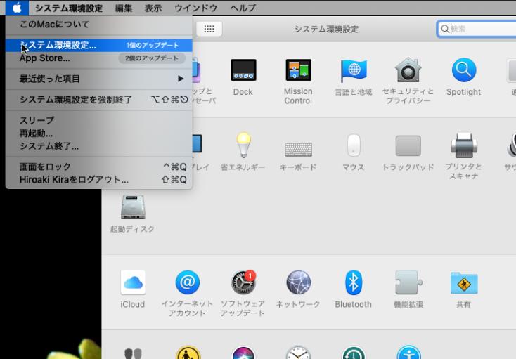 Screenshot 2020 03 17 at 15.49.32 - ChromebookでVNC?Mac miniをChromeアプリからリモート操作するには?!