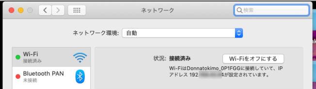 Screenshot 2020 03 17 at 16 - ChromebookでVNC?Mac miniをChromeアプリからリモート操作するには?!