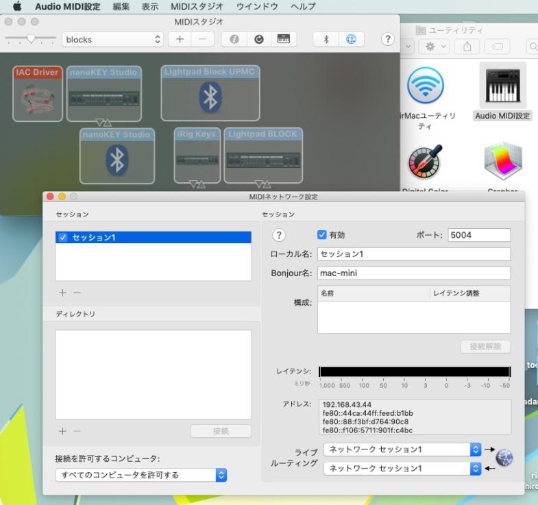 Screenshot 2020 03 17 at 17.39.03 - ChromebookでVNC?Mac miniをChromeアプリからリモート操作するには?!