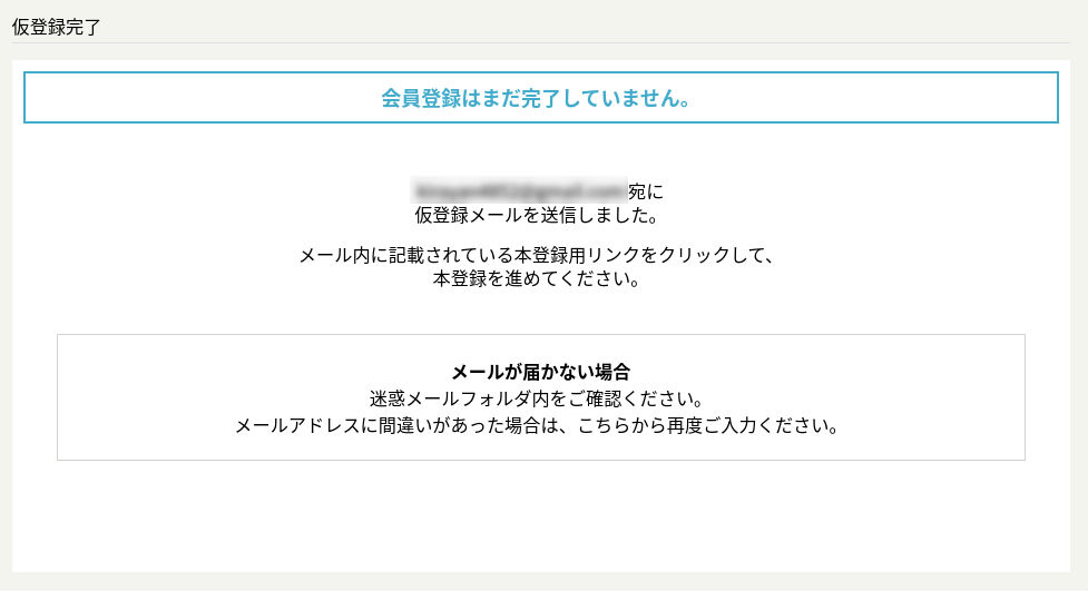 Screenshot 2020 03 21 at 15 - ショッピングサイト構築?仕入れサイト「TopSeller」に登録してみた?!