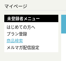 Screenshot 2020 03 21 at 16.29.32 - ショッピングサイト構築?仕入れサイト「TopSeller」に登録してみた?!