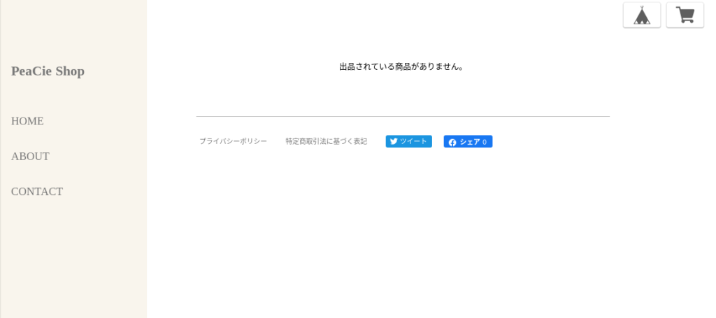 Screenshot 2020 03 22 at 10.51.52 1024x455 - ショッピングサイト構築?BASEに登録して無料でネットショップを作成?!
