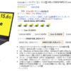 マウスコンピューター Windows PC 10万円未満