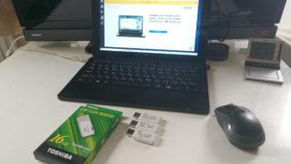 CloudReady 2020 2in1Windows PC USBメモリー ブート