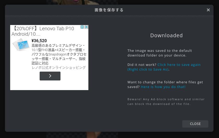 Screenshot 2020 05 12 at 15.34.03 - Chromebookで写真合成?オンライン2D Webアプリ「Pixlr E」と「Pixlr X」でFlash不要?!