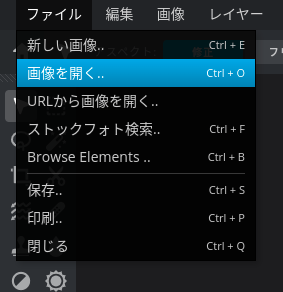 Screenshot 2020 05 12 at 15.49.26 - Chromebookで写真合成?オンライン2D Webアプリ「Pixlr E」と「Pixlr X」でFlash不要?!