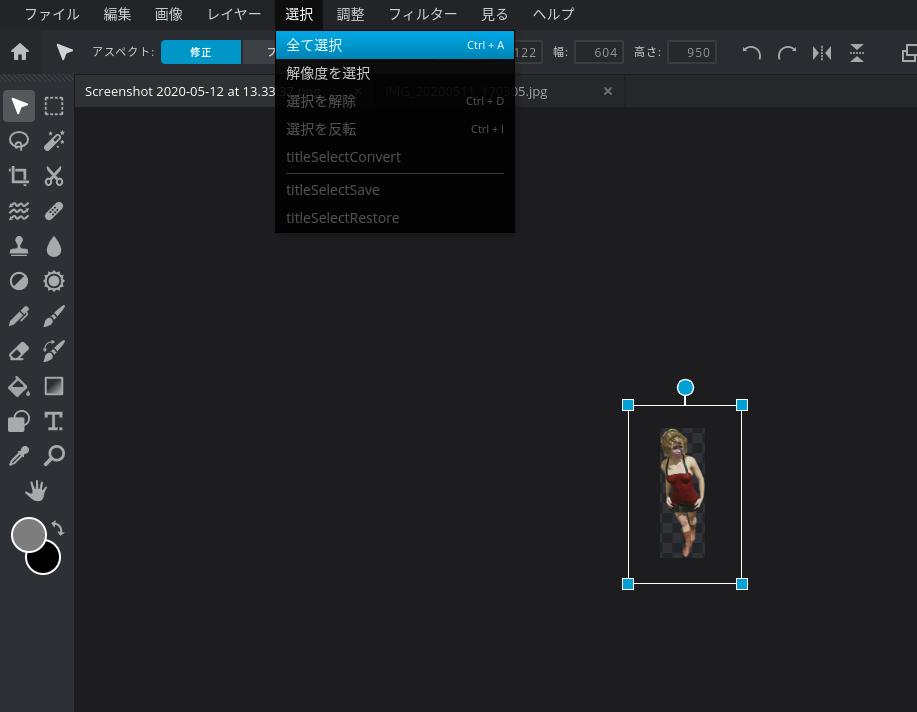 Screenshot 2020 05 12 at 15.55.21 - Chromebookで写真合成?オンライン2D Webアプリ「Pixlr E」と「Pixlr X」でFlash不要?!