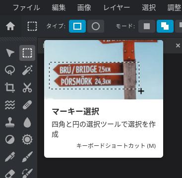 Screenshot 2020 05 12 at 16.13.20 - Chromebookで写真合成?オンライン2D Webアプリ「Pixlr E」と「Pixlr X」でFlash不要?!