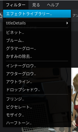 Screenshot 2020 05 12 at 16.24.38 - Chromebookで写真合成?オンライン2D Webアプリ「Pixlr E」と「Pixlr X」でFlash不要?!