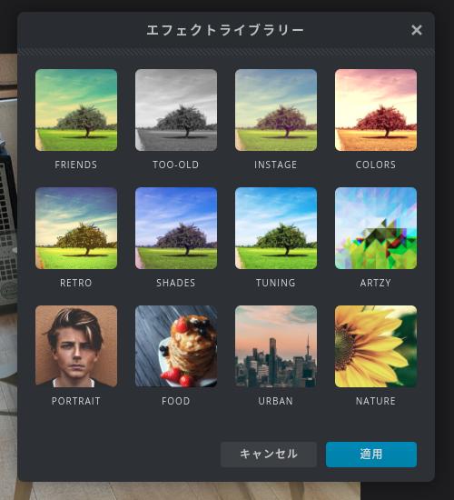 Screenshot 2020 05 12 at 16.25.10 - Chromebookで写真合成?オンライン2D Webアプリ「Pixlr E」と「Pixlr X」でFlash不要?!