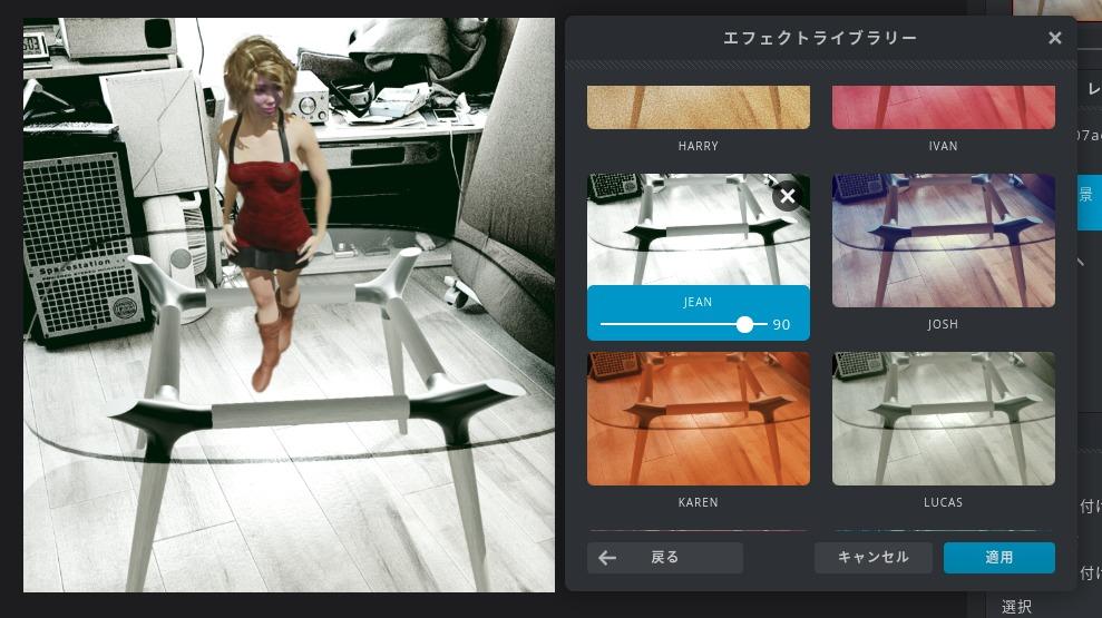 Screenshot 2020 05 12 at 16.29.22 - Chromebookで写真合成?オンライン2D Webアプリ「Pixlr E」と「Pixlr X」でFlash不要?!