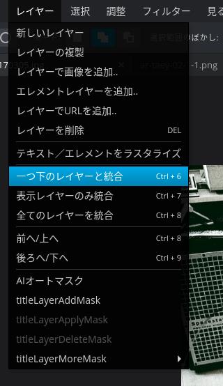 Screenshot 2020 05 12 at 16.33.12 - Chromebookで写真合成?オンライン2D Webアプリ「Pixlr E」と「Pixlr X」でFlash不要?!