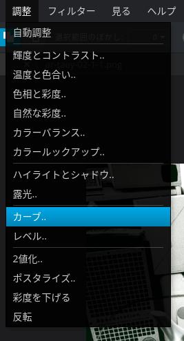 Screenshot 2020 05 12 at 16.33.42 - Chromebookで写真合成?オンライン2D Webアプリ「Pixlr E」と「Pixlr X」でFlash不要?!