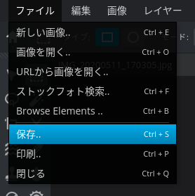 Screenshot 2020 05 12 at 16.37.02 - Chromebookで写真合成?オンライン2D Webアプリ「Pixlr E」と「Pixlr X」でFlash不要?!