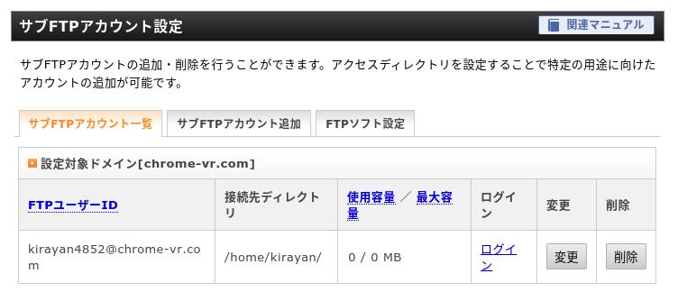 Screenshot 2020 05 18 at 10.42.47 - ChromebookでVR?Pixabay 360°パノラマ写真を「Pannellum」でブログ記事に埋め込んでVR化?!