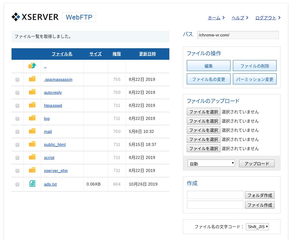 Screenshot 2020 05 18 at 10.46.20 - ChromebookでVR?Pixabay 360°パノラマ写真を「Pannellum」でブログ記事に埋め込んでVR化?!