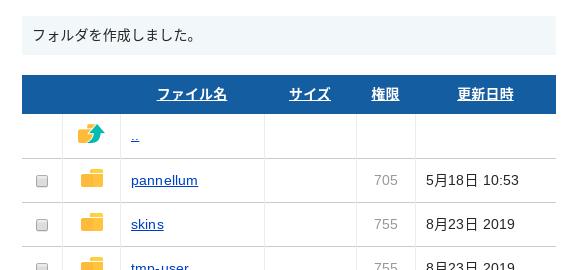 Screenshot 2020 05 18 at 10.53.56 - ChromebookでVR?Pixabay 360°パノラマ写真を「Pannellum」でブログ記事に埋め込んでVR化?!