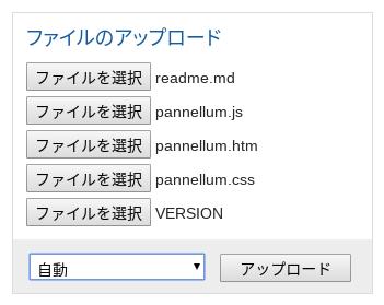 Screenshot 2020 05 18 at 15.41.30 - ChromebookでVR?Pixabay 360°パノラマ写真を「Pannellum」でブログ記事に埋め込んでVR化?!
