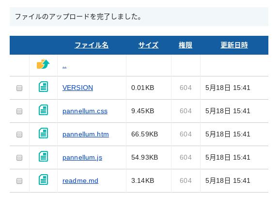Screenshot 2020 05 18 at 15.42.08 - ChromebookでVR?Pixabay 360°パノラマ写真を「Pannellum」でブログ記事に埋め込んでVR化?!