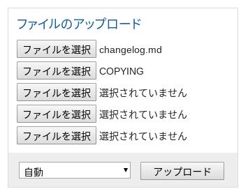 Screenshot 2020 05 18 at 15.43.58 - ChromebookでVR?Pixabay 360°パノラマ写真を「Pannellum」でブログ記事に埋め込んでVR化?!