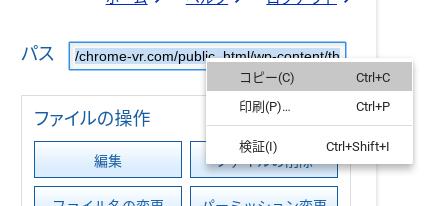 Screenshot 2020 05 18 at 15.48.32 - ChromebookでVR?Pixabay 360°パノラマ写真を「Pannellum」でブログ記事に埋め込んでVR化?!