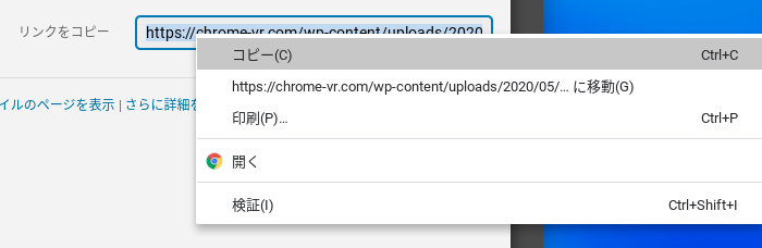 Screenshot 2020 05 18 at 16.01.30 - ChromebookでVR?Pixabay 360°パノラマ写真を「Pannellum」でブログ記事に埋め込んでVR化?!