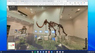 Screenshot 2020 05 20 at 14.27.45 320x180 - バーチャル北海道博物館?スマホのVR体験をストリートビューで?!