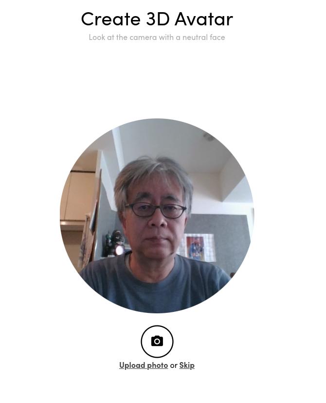 Screenshot 2020 05 21 at 11.21.23 - バーチャル空間を共有?無償化された「Spatial」にChromebookから参加してみる?!