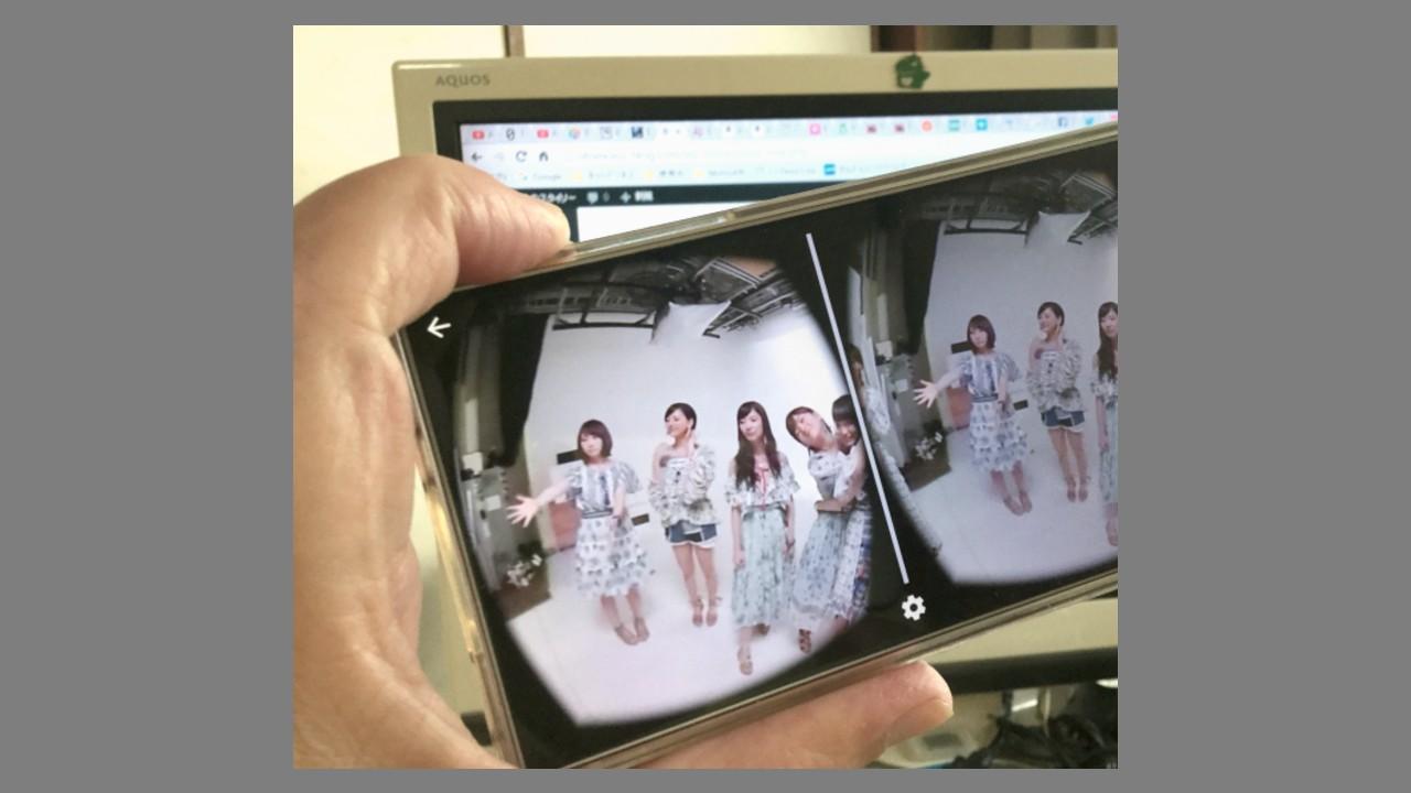 AKB48 3D VR スマートフォン YouTube VR