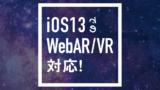 24493e96470432a403f20868d00cc713 - ChromebookでVR?Pixabay 360°パノラマ写真を「Pannellum」でブログ記事に埋め込んでVR化?!