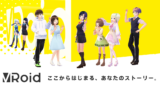 37e387ad42ad263bf954c4a97a416443 - ChromebookでBlender?Crouton Xubuntu上で試す?!