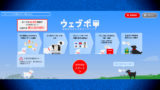 40db322d5217e8451061c5831f25be49 - Chromebookで年賀状?富士フイルムのオンラインWebアプリで作成・印刷・投函?!