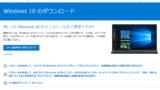 eb4d04b3533b1c4a3fde7d43eb55f650 - Windows7サポート終了?Chromebookに段階的に乗り換える方法?!